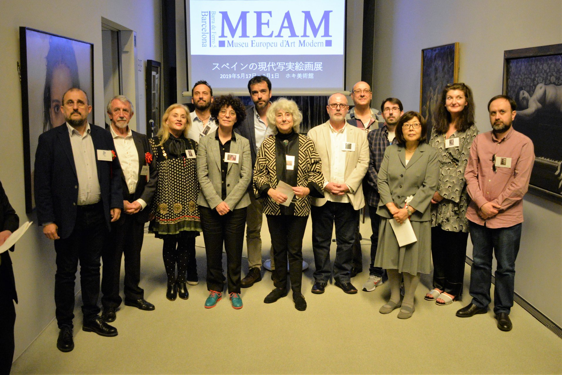 Inaugurated the exhibition of MEAM in Japan